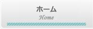 ホームページ無料登録ポータルサイトGOOD